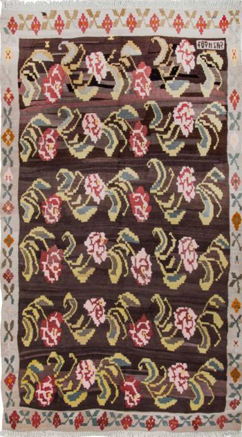 Flat Weave Turkey Bessarabian 6' x 10' Brown