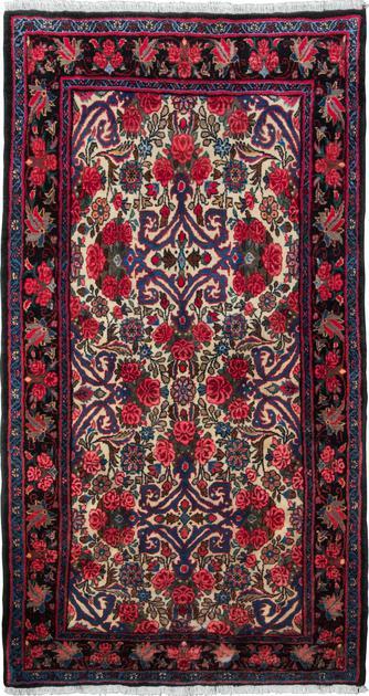 """Hand Knotted Iran Bidjar 3'4"""" x 6'2"""" Ivory"""