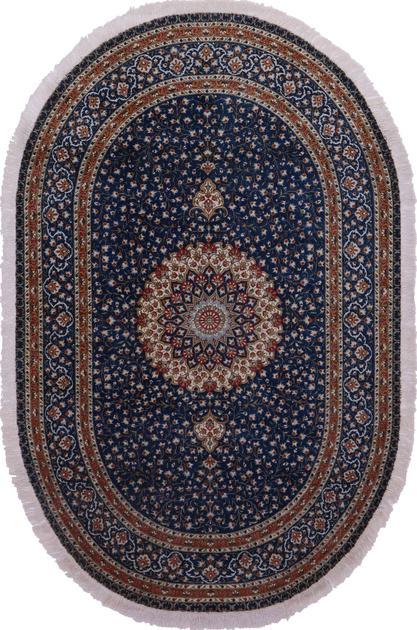 "Hand Knotted Iran Qum 4'3"" x 7' Blue"