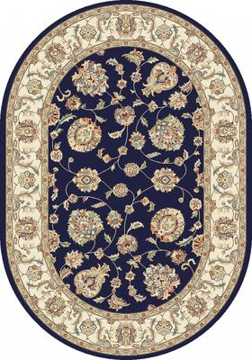 Dynamic Ancient Garden 57365 Blue/Navy Oval 3' Oval