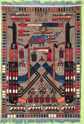 Pakistan War rug 3X4